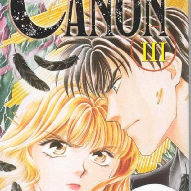 Canon Vol. 3 cover art.