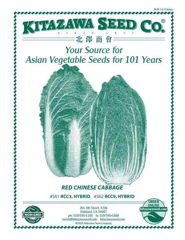 The Kitazawa Seed Co. seed catalog