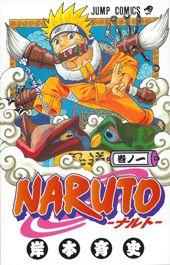 Cover artwork for Naruto Volume 1 by Masashi Kishimoto
