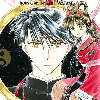 Fushigi Yugi: The Mysterious Play Volume 1 by Yuu Watase from VIZ Big / VIZ Media