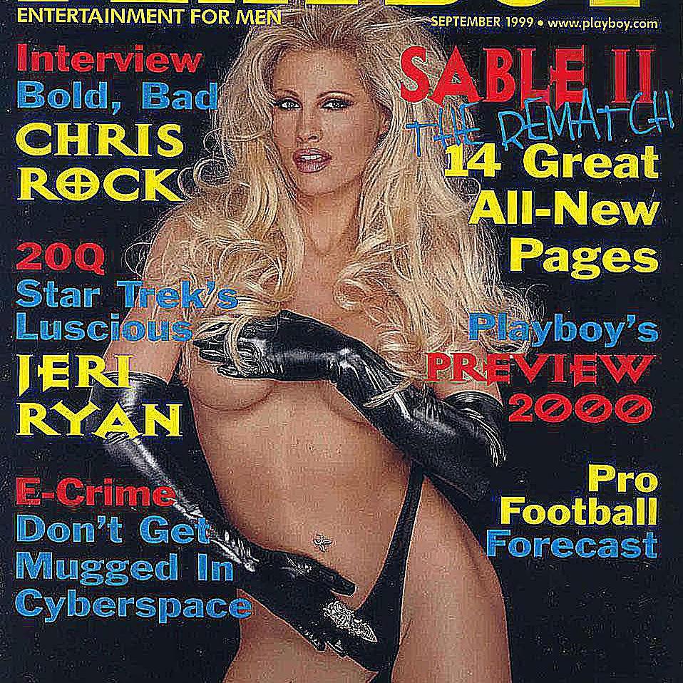celebrity sex scene uncensored