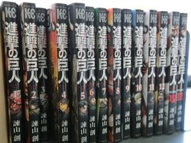 Collection of 'Attack On Titan'