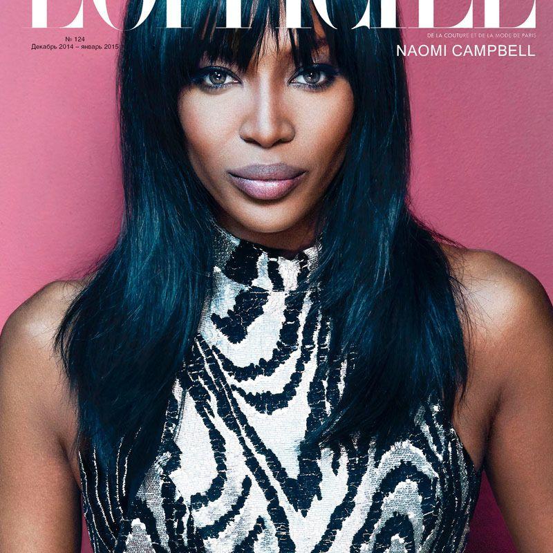 L'Officiel Magazine Naomi Campbell
