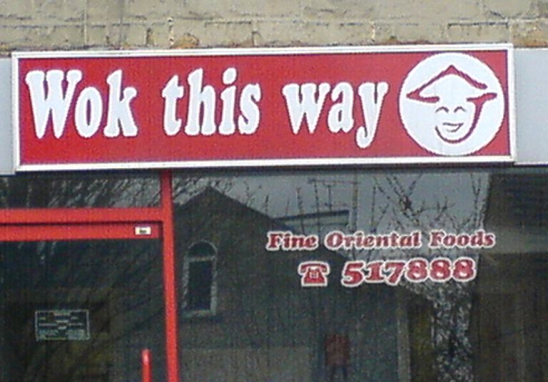 That Seriously Restaurant Punny Clever Names