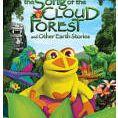 Jim Henson Cloud Forest