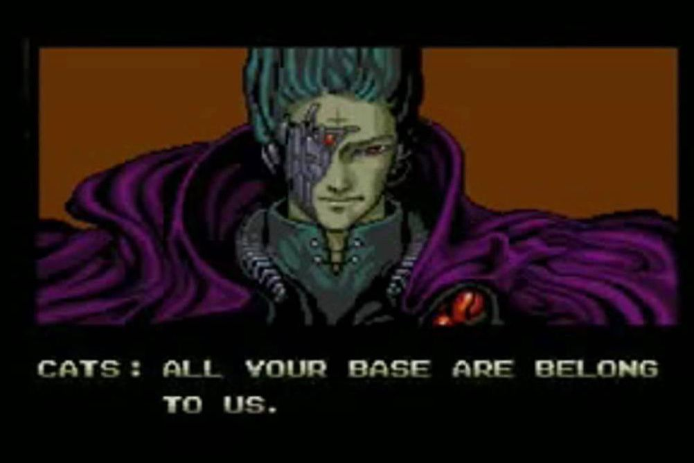 ALL YOUR BASE ARE BELONG TO US meme
