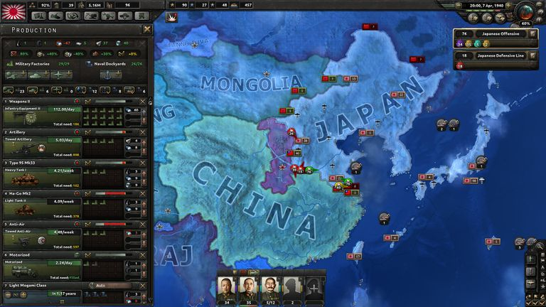 A screenshot from Hearts of Iron IV