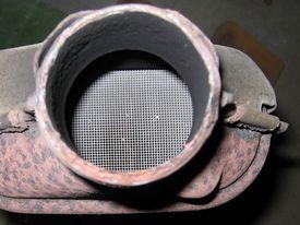 catalytic converter inside