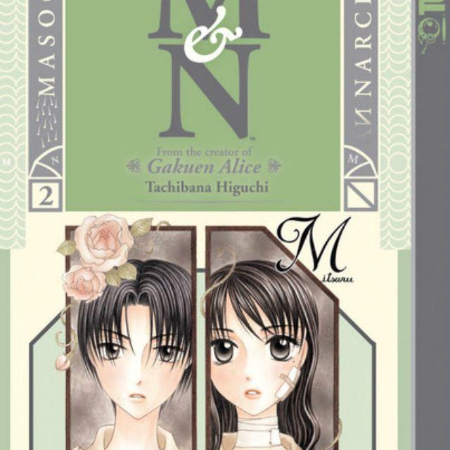 Strange Love: Shojo Manga's Weirdest Romances