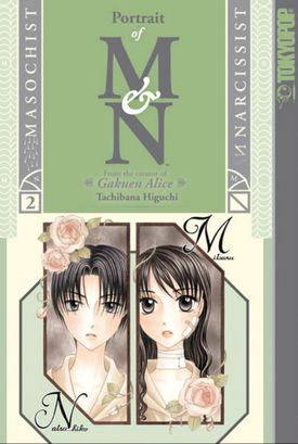 Portrait of M & N cover