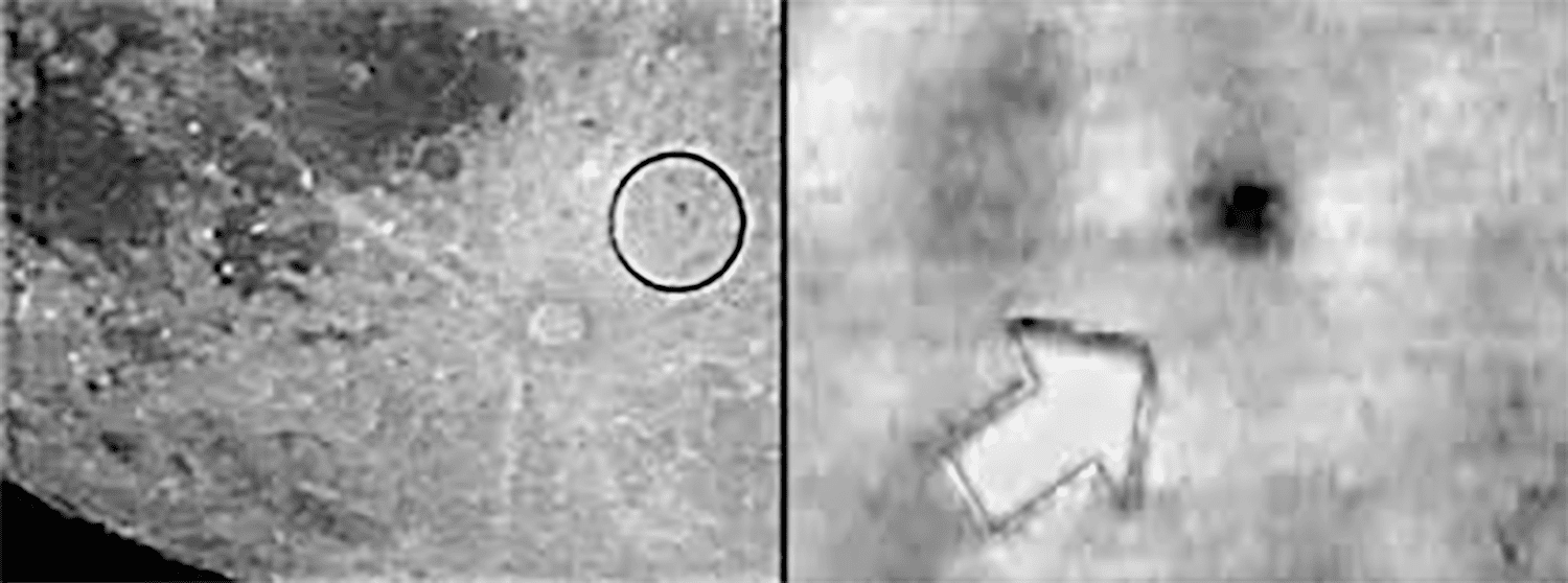 An unknown shape passing across the Moon.