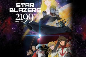 Star Blazers DVD