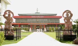 International headquarters of Shorinji Kempo