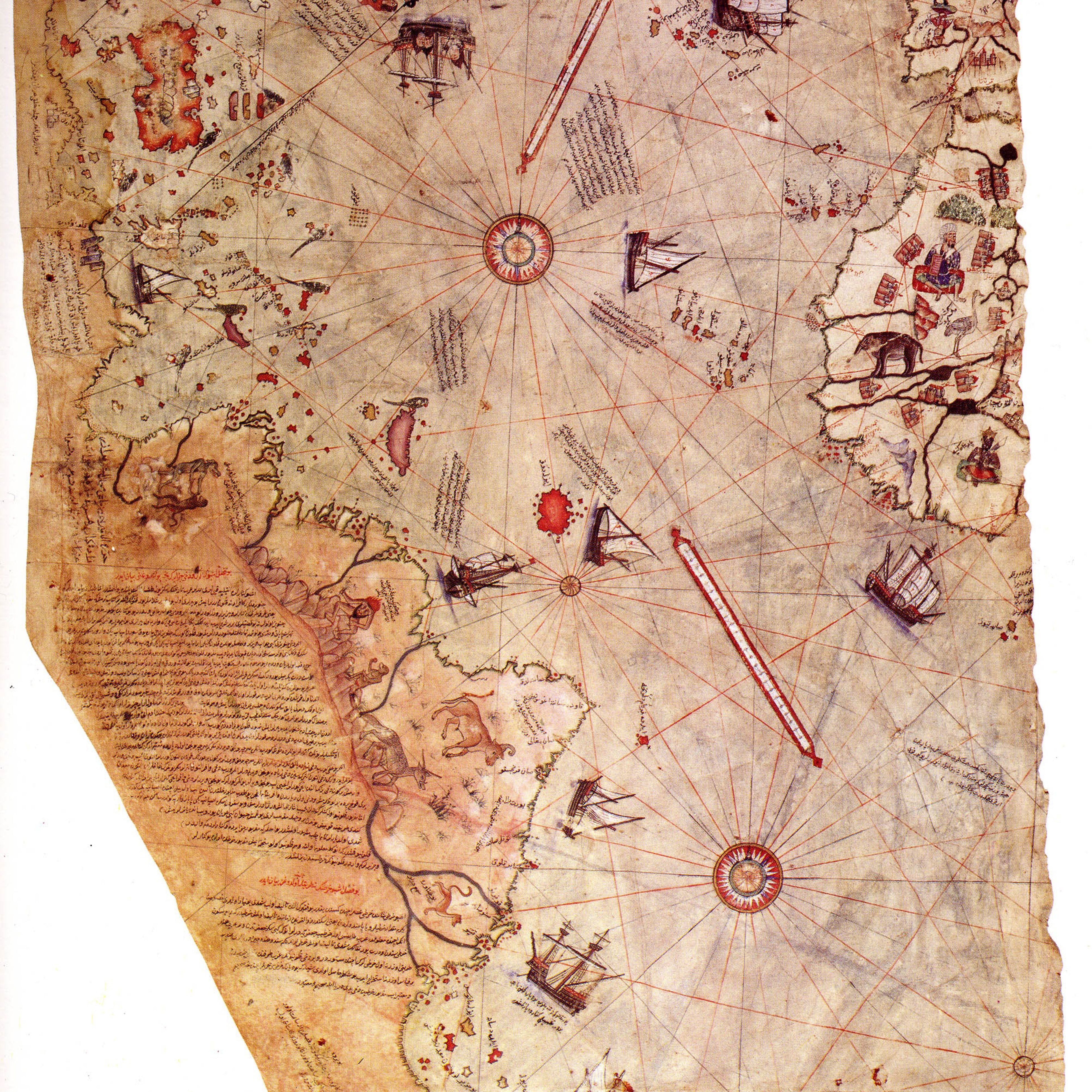 The Piri Reis world map, 1513. Found in the collection of the Topkapı Palace, Istanbul.