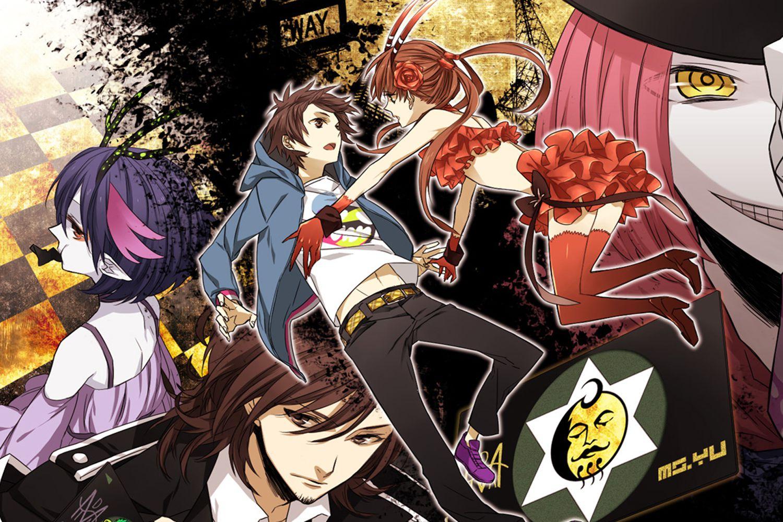 Manga Serien