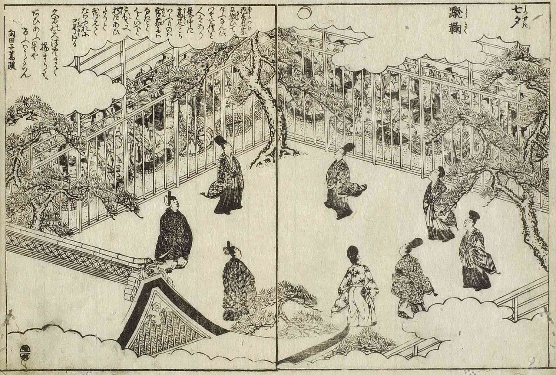 The Chinese game of Tsu-Chu