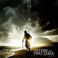 220px-Letters_from_Iwo_Jima.jpg