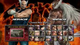 Tekken 5 screenshot