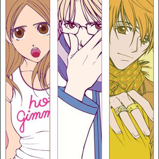 Hot Gimmick VIZ Big Volume 1 by Miki Aihara from Shojo Beat Manga / VIZ Media