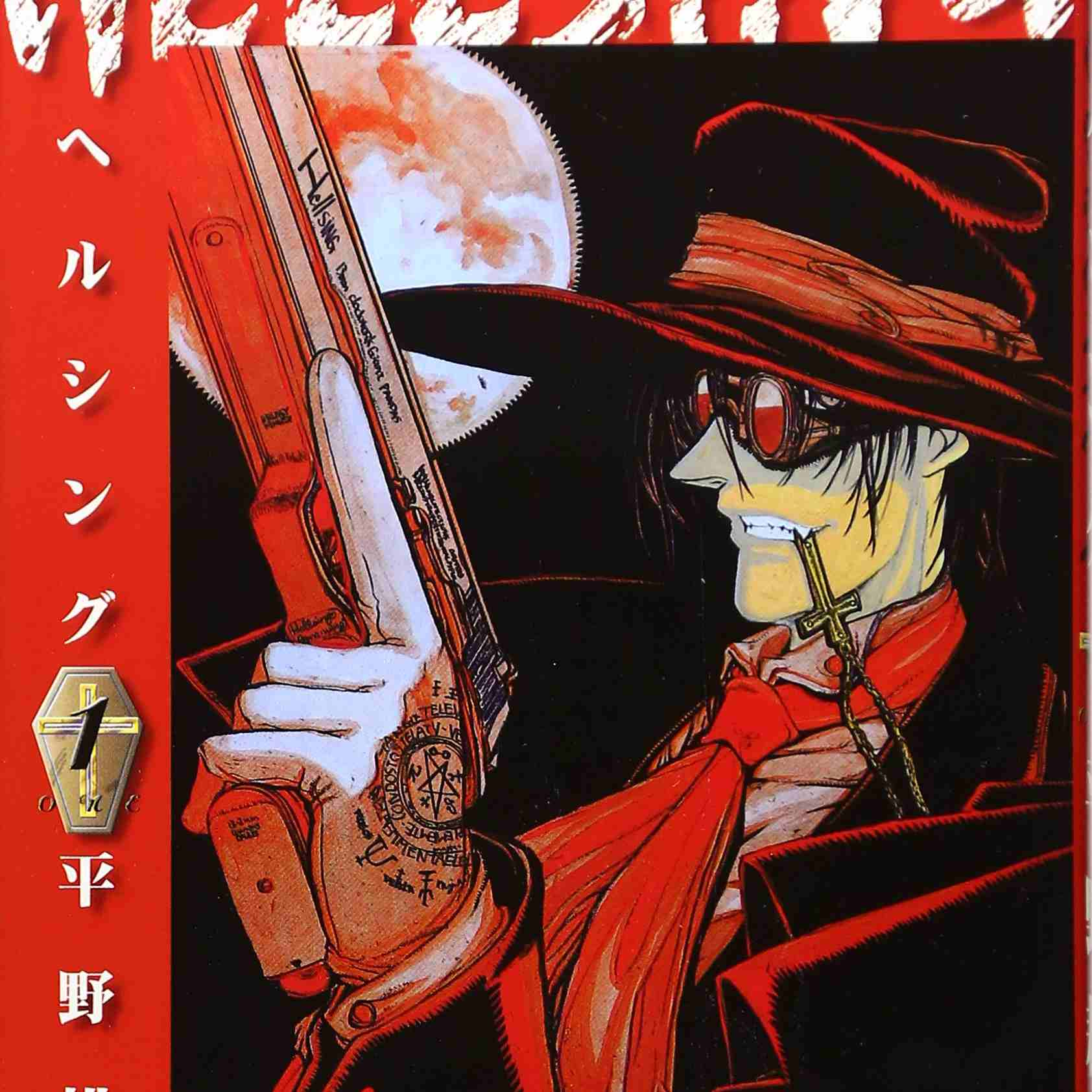 22 Best Vampire Manga Books You Should Read