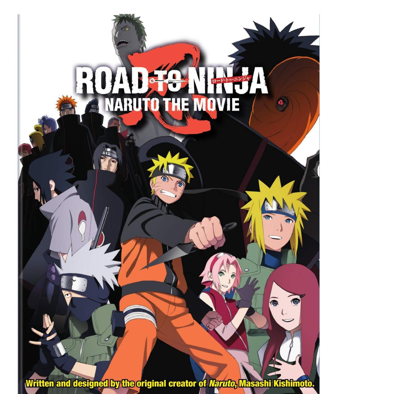 Naruto Shippūden Season 17 Episodes – Confsden com