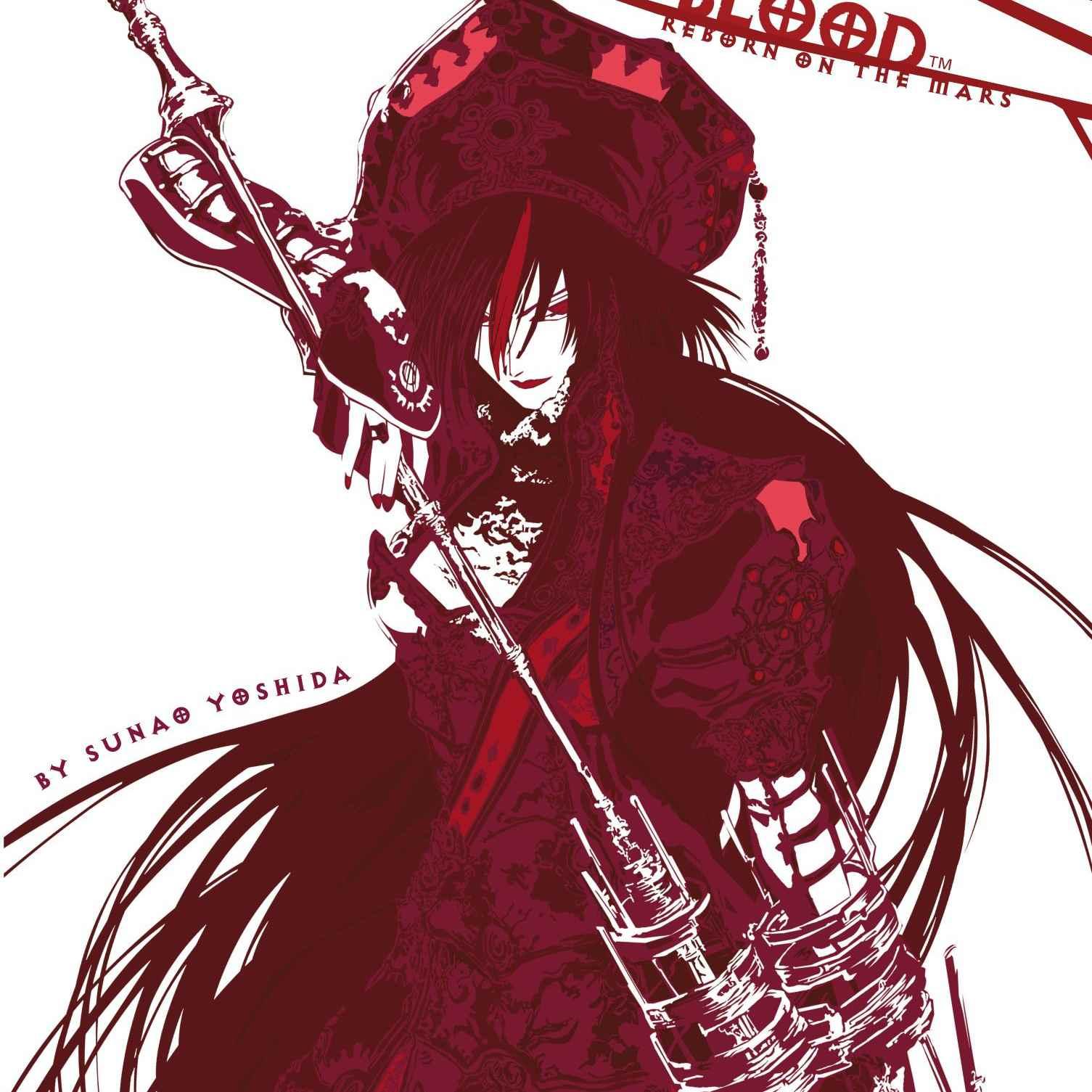 Trinity Blood cover art.