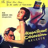 """Cinema poster for """"Magnificent Obsession"""""""