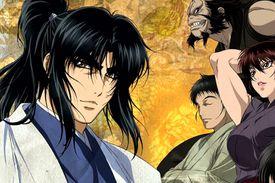The Basilisk Anime Series