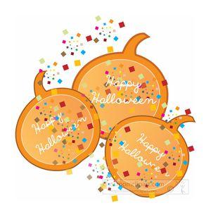 "Three pumpkins that say ""Happy Halloween"""
