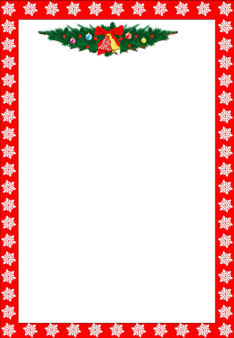 487 free christmas borders and frames christmas clip art borders from template spiritdancerdesigns Choice Image